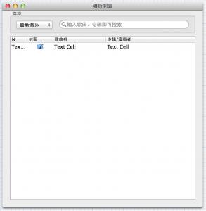 屏幕快照 2013-04-03 下午10.37.43