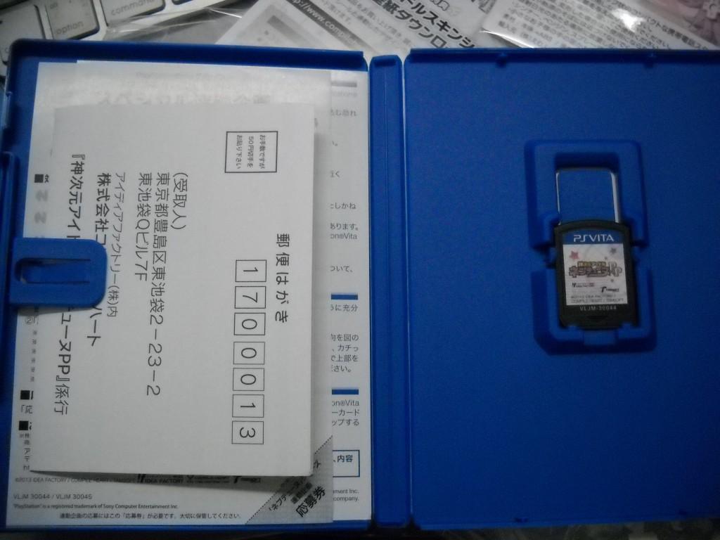 DSCN2074