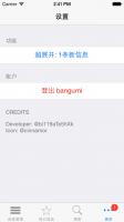 iOSシミュレータのスクリーンショット 2014.05.13 14.41.40